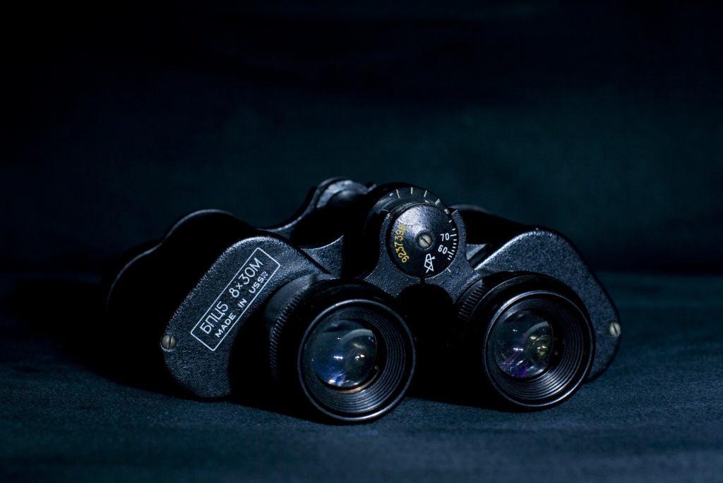 Binoculars Magnification